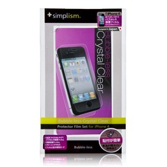 Simplism iPhone 4 バブルレス保護フィルムセット クリスタルクリア