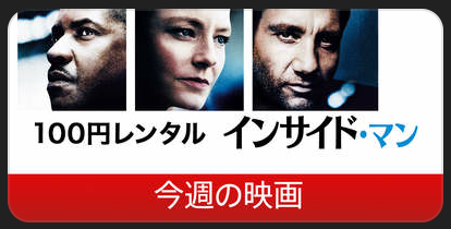 movie00