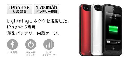 ph-000030-main