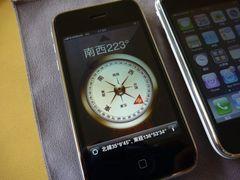 iPhone 3GS のデジタルコンパス