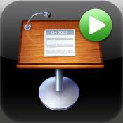 Keynote Remote 175x175-75