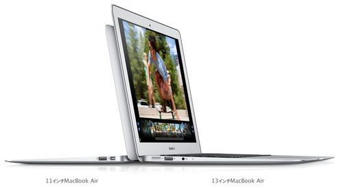 2012-macbookair-gallery1_GEO_JP