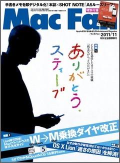 Mac Fan (�ޥå��ե���) 2011ǯ 11���