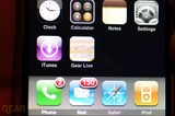 iPhone 1.1.3 Firmware: Bookmark on Home Screen