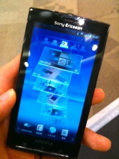 NTT docomo Sony Ericsson Xperia (SO-01B) 004
