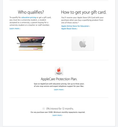 Apple-Store-Au-02