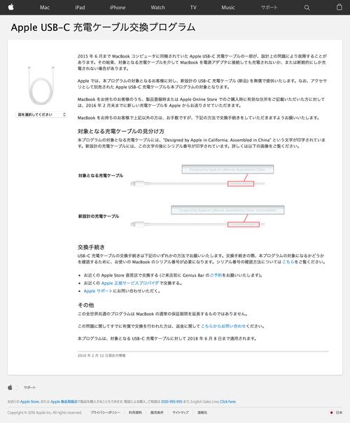 Apple ���ݡ��� (20160213)