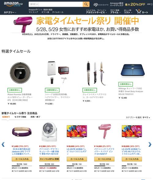 jp (20160529)