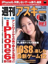 wam998_cover_480_o_