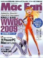Mac Fan 2009ǯ 08��� [����]