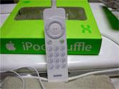 iPod shuffle Art