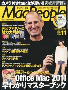 Mac People (�ޥå��ԡ��ץ�) 2010ǯ 11���