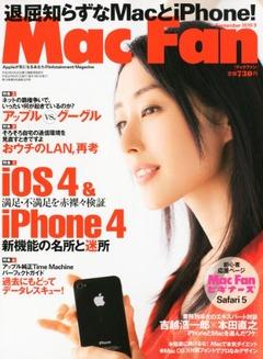 Mac Fan (�ޥå��ե���) 2010ǯ 09���