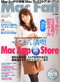 Mac Fan (�ޥå��ե���) 2011ǯ 03��