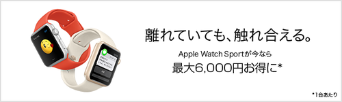 applewatch20160209