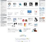 Apple Store 02
