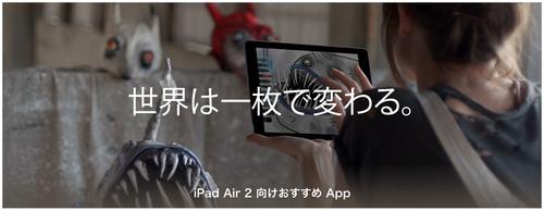 app06