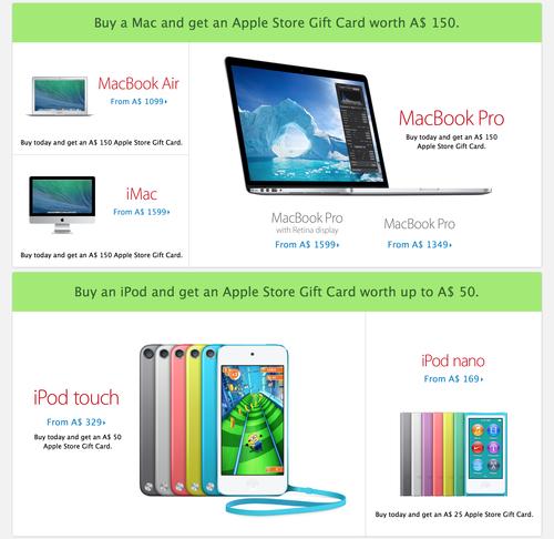 AppleStore02