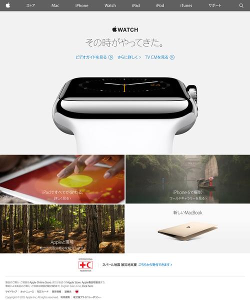 Apple-(20150523)