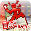 DicWalker