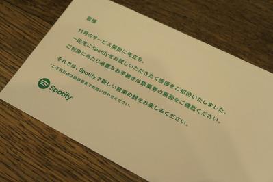 IMG_4894_s