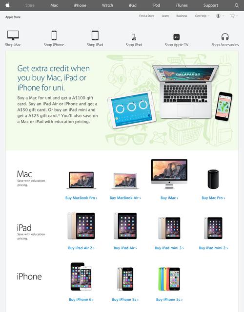 Apple-Store-Au-01