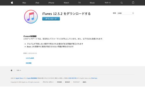 2 をダウンロードする (20161101)