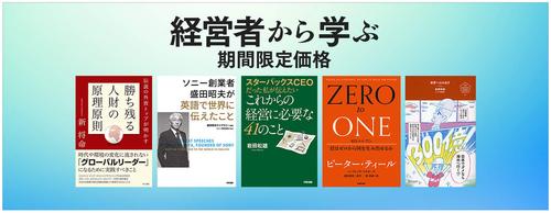 ibooks02