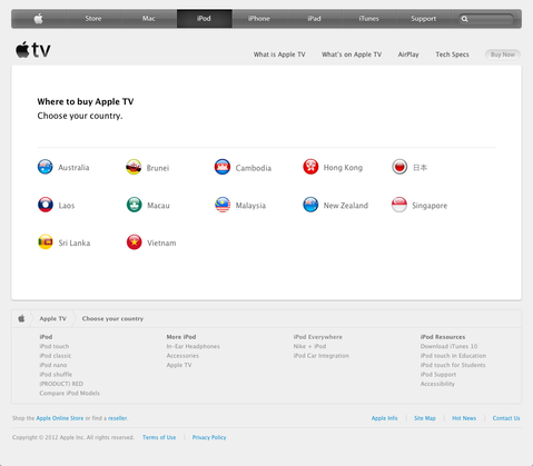 Apple - Apple TV - Where to buy Apple TV (20120628)