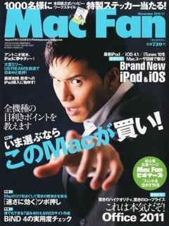 Mac Fan (�ޥå��ե���) 2010ǯ 11���