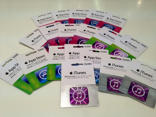 iTunescard_