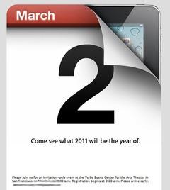 march2_ipadinvite_230211
