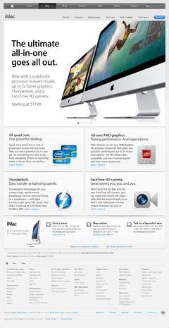 Apple - iMac (20120406)