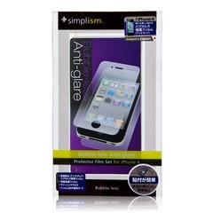 Simplism iPhone 4 バブルレス保護フィルムセット アンチグレア