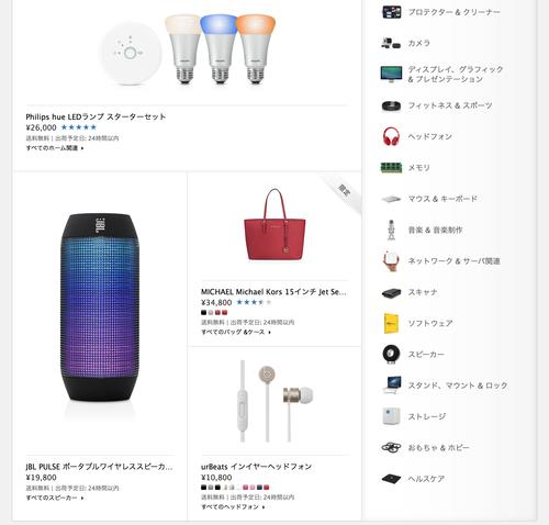 AppleStore03
