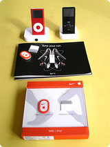 Apple Brothers + Nike + iPod nano