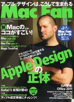 Mac Fan (マックファン) 2010年 10月号