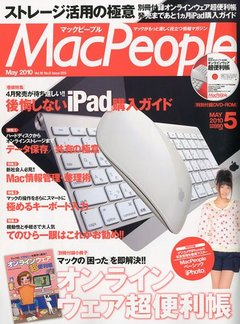 Mac People (�ޥå��ԡ��ץ�) 2010ǯ 5���