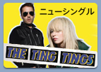 iTunes Store (Japan) �˥塼��꡼�� The Ting Tings