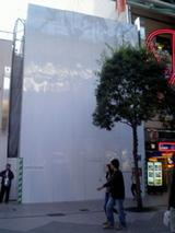 10/31時点の「アップルストア仙台一番町」の建設中の写真
