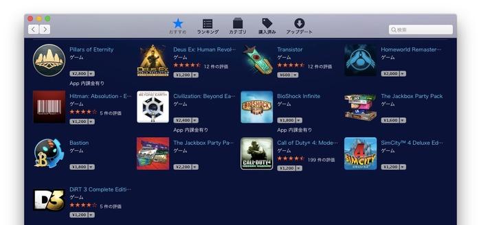 Amazing-Games-Amazing-Prices-List