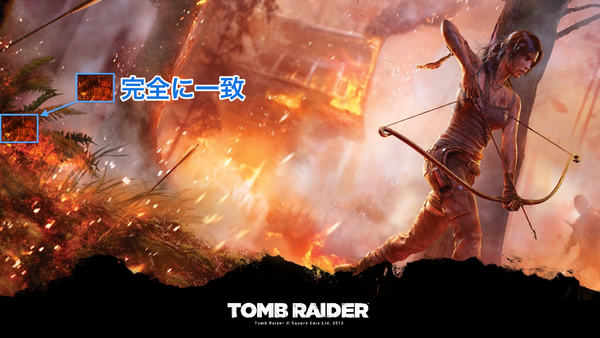 Tomb-Raider-2013-Background-HD-Wallpaper