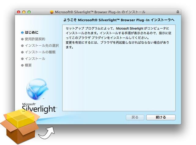 01-Mac-Installer-app-click