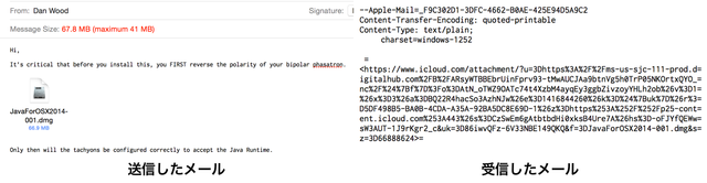 OS-X-Yosemite-Mail-Drop-issue