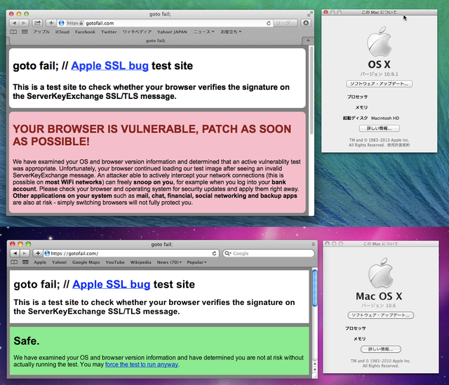 Safari-SSL-gotofail-bug-Mavericks2