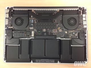 MacBookProReina-2013-15inch