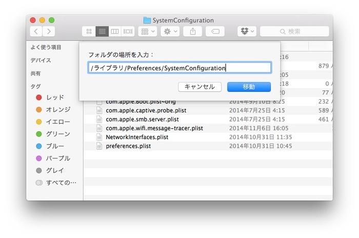 Mac-SystemConfiguration
