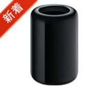 Mac Pro ME253J/A [3700]