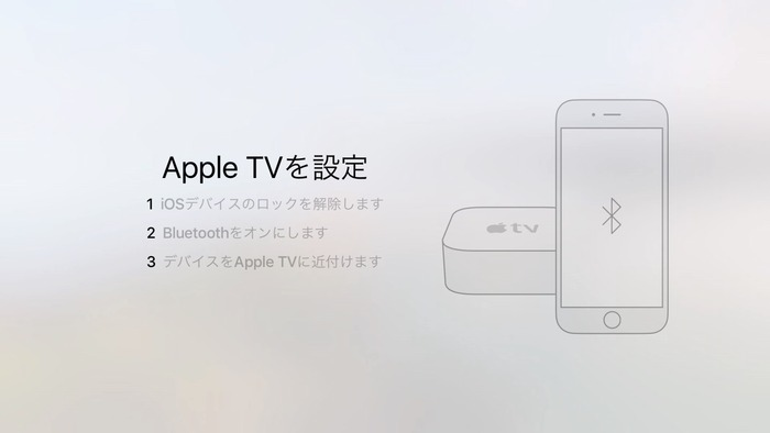 Apple-TV-4G-Apple-ID-Wi-Fi-Settings2