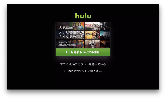 Hulu-Price
